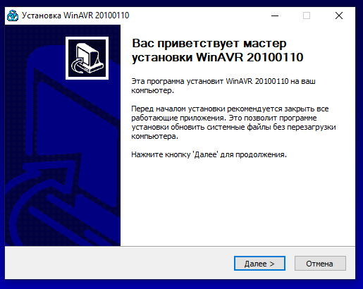 WinAVR 20100110