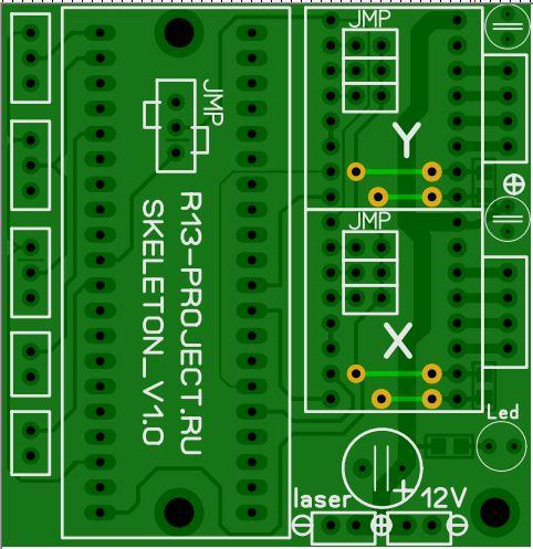 Плата лазерного гравера на отладочной плате STM 32f103c8t6 blue pill