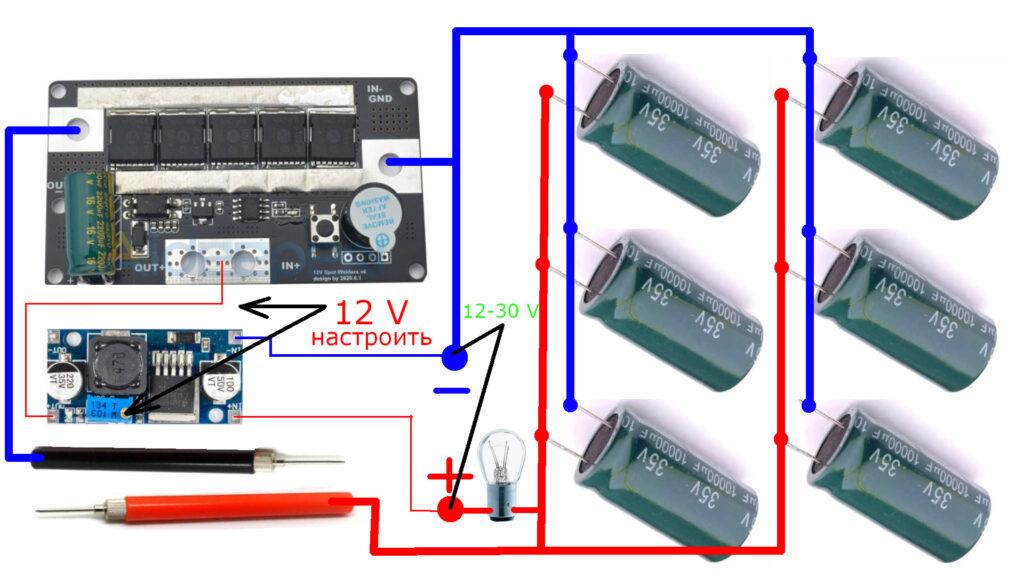 схема конденсаторной точечной сварки своими руками