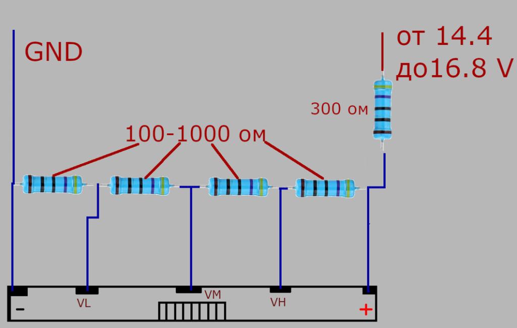 Подключение резисторов вместо банок аккумулятора